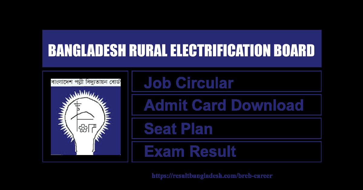 BREB Admit Card and Exam Result Bangladesh