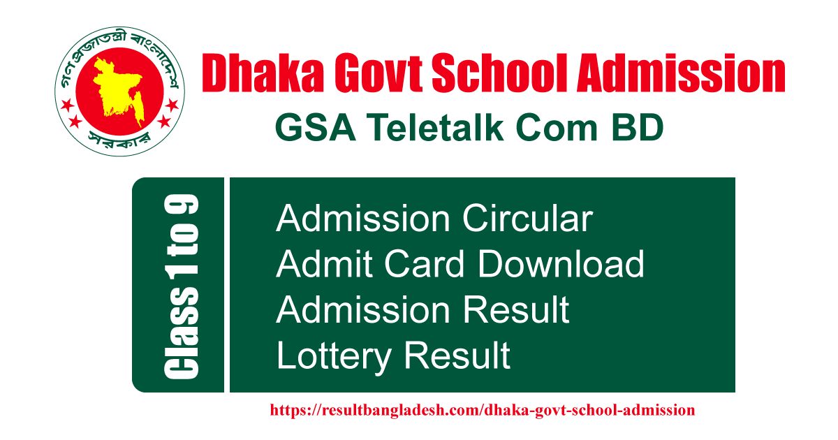 Dhaka Govt High School Admission