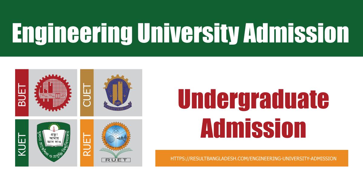Engineering University Admission