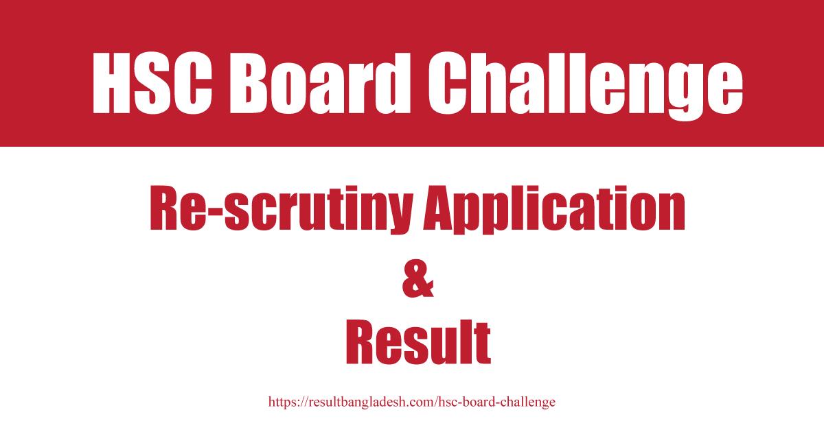 HSC Board Challenge