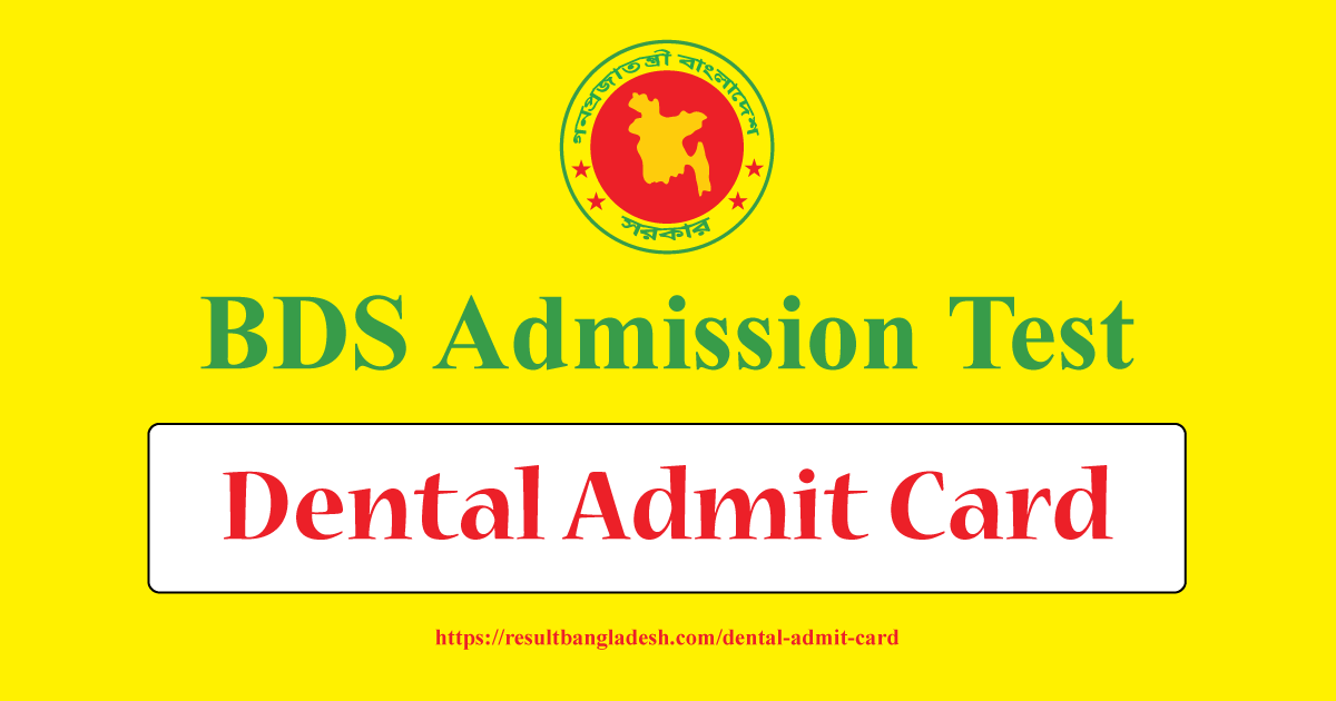 Dental Admit Card Download