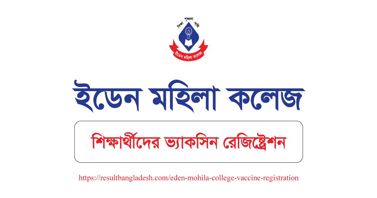 Eden College Vaccine Registration
