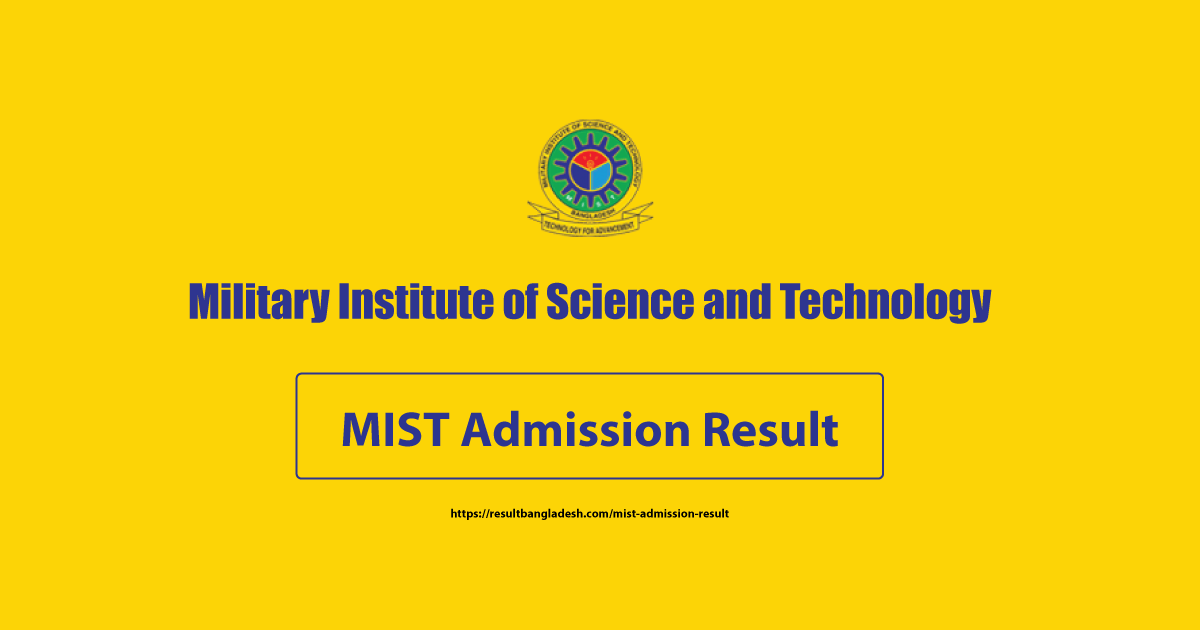 MIST Admission Result