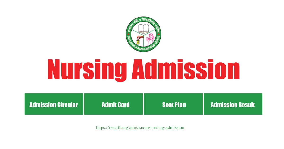 Nursing Admission
