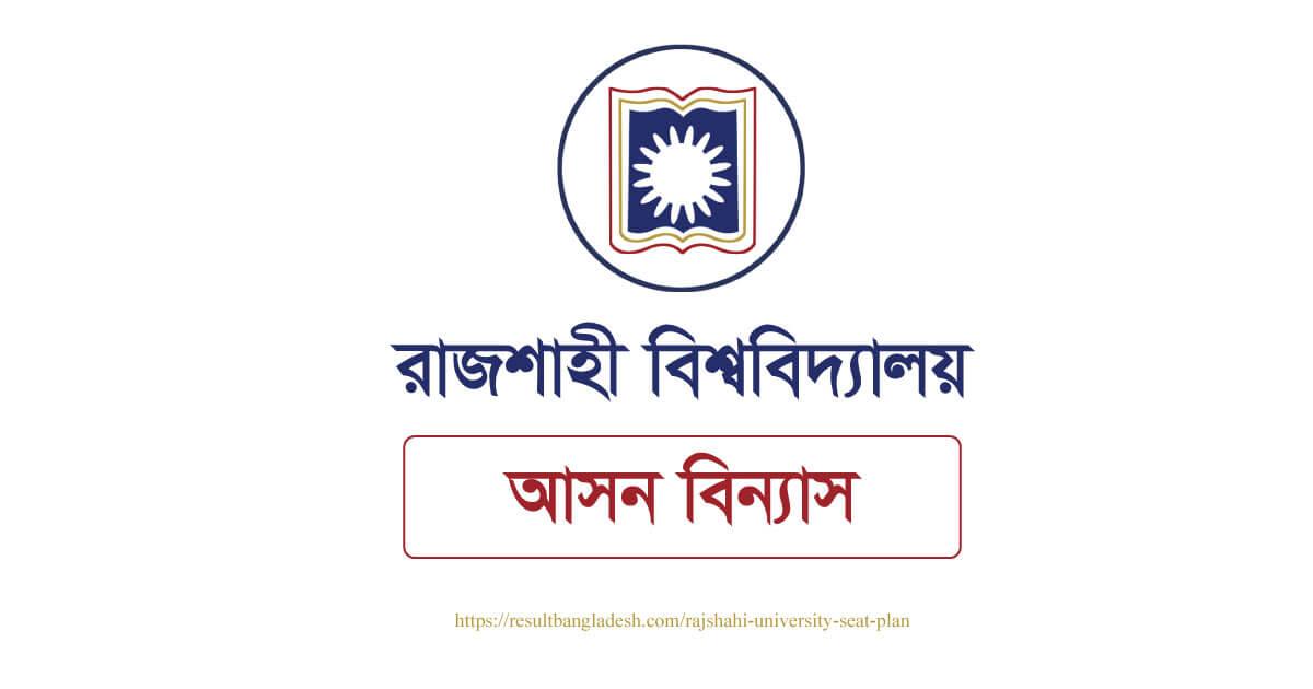 Rajshahi University Seat Plan
