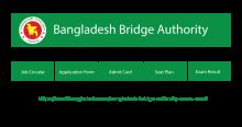 Bangladesh Bridge Authority Result Bangladesh