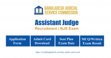 BJSC Admit Card and Result