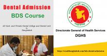 Dental Admission Result Bangladesh