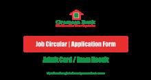 Grameen Bank Application Form