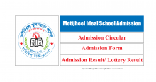 Motijheel Ideal School Admission Form