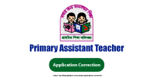 Primary Application Correction