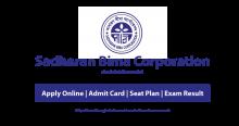 Sadharan Bima Corporation Exam Result