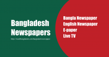 Bangladesh Newspaper