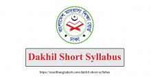 Dakhil Short Syllabus
