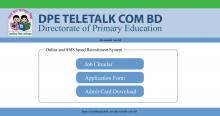 DPE Teletalk Com BD
