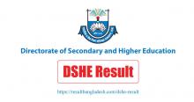 DSHE Exam Result