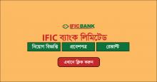 IFIC Bank Admit Card Result Bangladesh