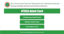 NTRCA Admit Card