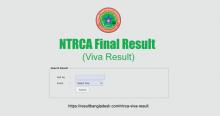 NTRCA Viva Result