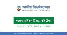 103.113 Student Covid Info NU Tika Registration