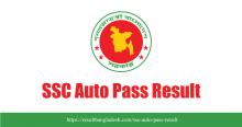 SSC Auto Pass Result 2021