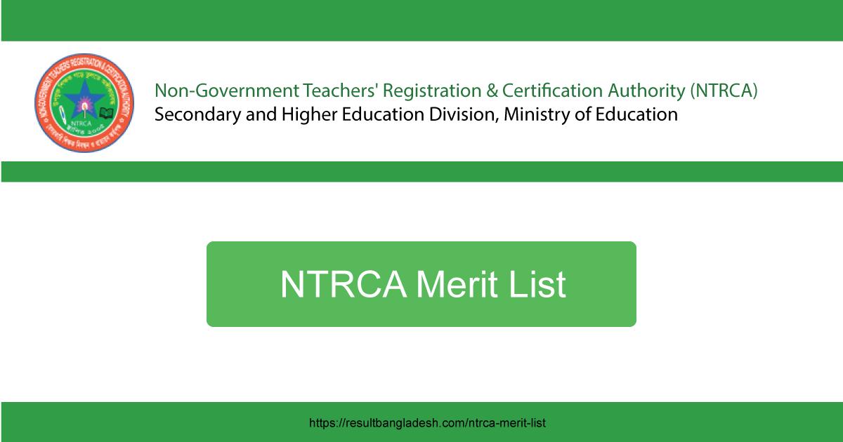 NTRCA Merit List