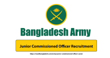 Bangladesh Army Junior Commissioned Officer Result
