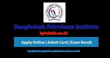 Bangladesh Petroleum Institute BPI Result Bangladesh