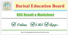 Barisal Board HSC Result and Marksheet