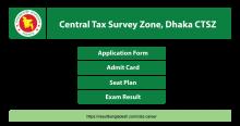 CTSZ Admit Card Result Bangladesh
