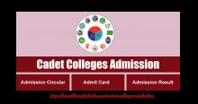 Cadet College Admission