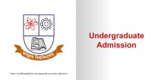 Jagannath University Admission