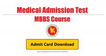 Medical Admit Card