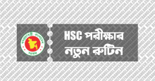 New HSC Routine 2020