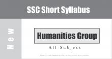 SSC Humanities Short Syllabus