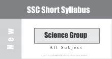 SSC Science Short Syllabus