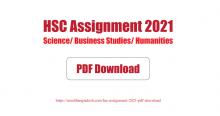 HSC Assignment 2021 PDF Download