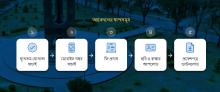 Jahangirnagar University Admission Form